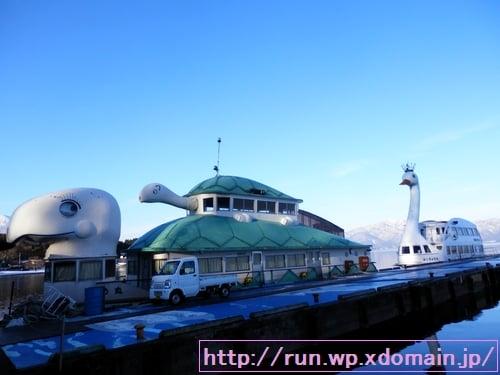 猪苗代湖の遊覧船。