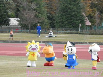 角田市リバーサイドマラソンでゆるキャラ4体出現。
