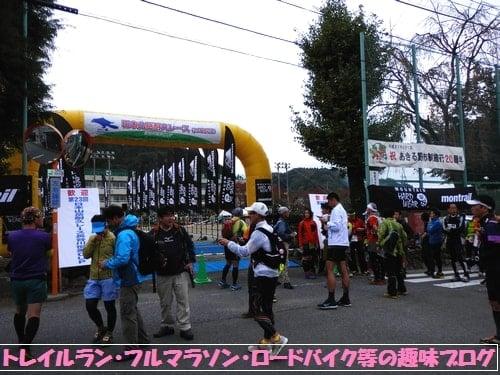 日本山岳耐久レース・ハセツネカップの開催場所武蔵五日市小学校前のスタートゲート付近。