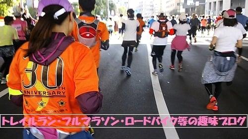 東京マラソン2016東京タワー・浅草雷門・スカイツリーへ走る美女ランナー。