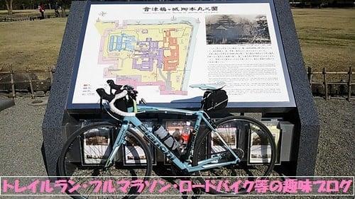 ロードバイクの輪行で鶴ヶ城に行って来た会津若松駅前の巨大赤べこ。
