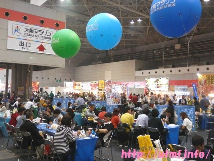 大阪マラソンにピーチ航空経由で向かうインテックス大阪EXPO受付。