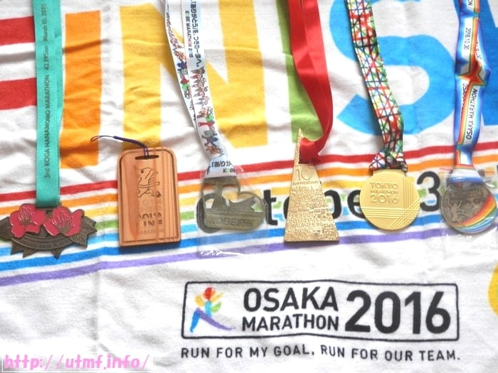 完走メダルが貰えるフルマラソン大会一覧を画像で紹介!保管方法も