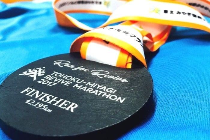 東北・宮城復興マラソンの完走メダル。