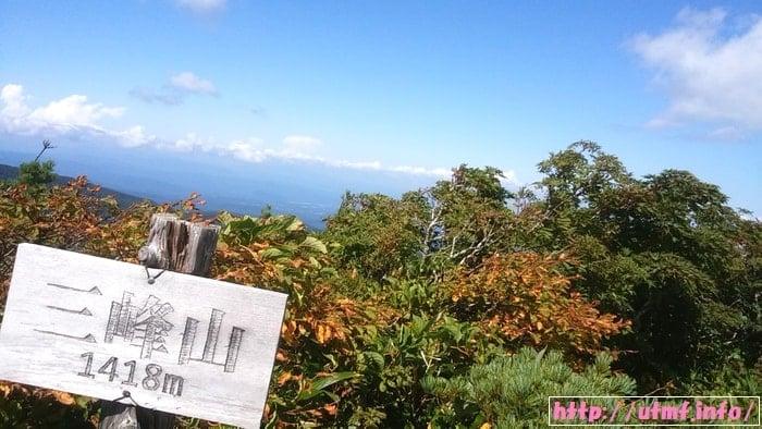 TDS女子11位の上宮逸子選手と作並温泉トレイルランに参加した話。