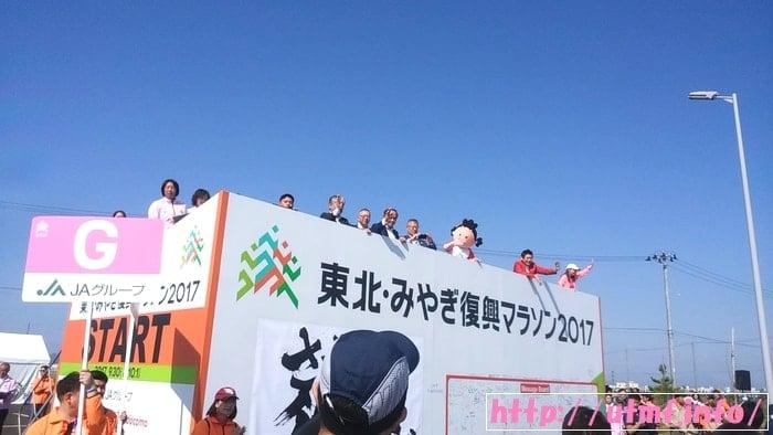 東北宮城復興マラソンは初心者にお勧めの平坦コースで記録も狙える!