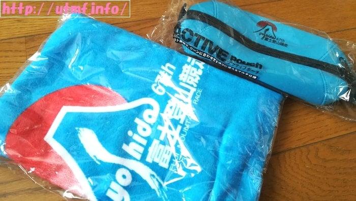 富士登山競走の参加賞はアクティブポーチ。