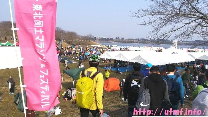 東北風土マラソンは前夜祭に食べて走る大会!当日、集合した芸能人。