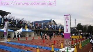 第3回古賀はなももマラソンスタート!コスプレランナー出現。