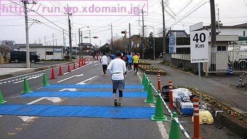 フルマラソン40km地点。