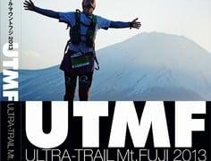 富士山世界遺産登録後、UTMFのDVD見ながら今後の出場大会を考えた。