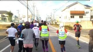 第2回千葉アクアラインマラソン2014フィニッシュ