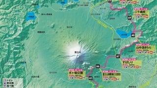 ウルトラトレイル・マウントフジSTY(静岡to山梨)参加資格。