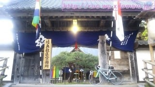 ロードバイクで世界文化遺産中尊寺と毛越寺へ138kmランドネ。
