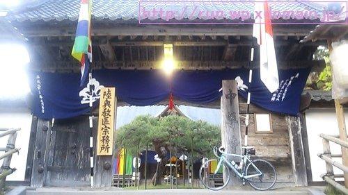 中尊寺とロードバイク