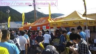 OSJ奥久慈トレイルレース30K競技説明会とパーティー。