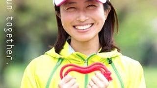 パラリンピック視覚障害者ランナー道下美里アスリートの魂。