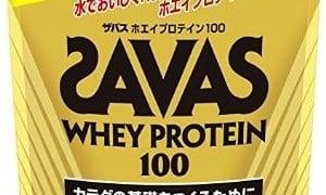 ザバスアクアホエイプロテイン栄養素と味飲み比べレビュー。