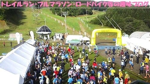 仙台泉ヶ岳トレイルラン2015会場に集まるトレイルランナー達。