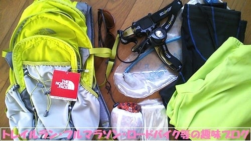 ハセツネカップ(日本山岳耐久レース)の装備一式(ノースフェイス)マーティンウィング16