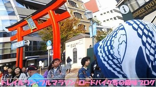 神戸マラソン2015神戸市役所からスタートしたロードランナー達。