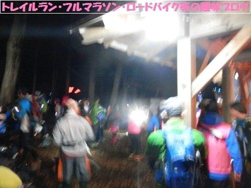 日本山岳耐久レース(ハセツネカップ)第1関門浅間峠に到着したトレイルランナー達。