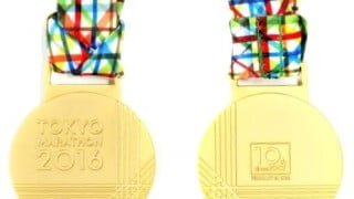 東京マラソン2016完走メダルとチャリティランナーの定員。