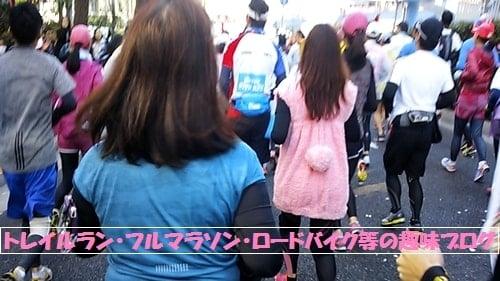 東京マラソン2016都庁から日比谷公園・東京タワー付近を走る美女。