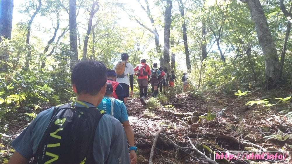 Trail running event