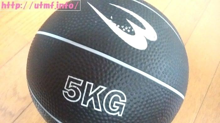 ボディーメーカーのメディシンボール5Kg