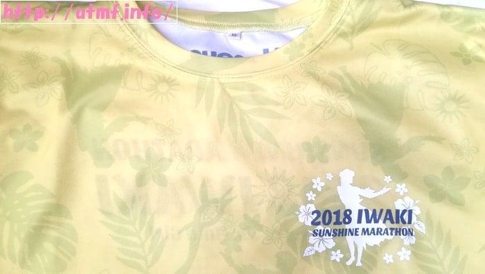 いわきサンシャインマラソン2018の参加賞Tシャツ黄色。
