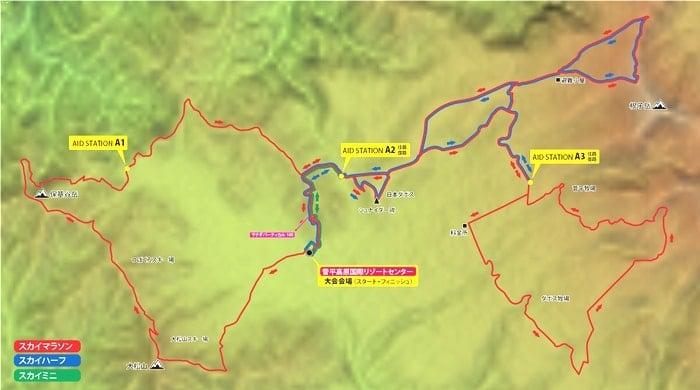 越後カントリートレイルとスカイライントレイル菅平のどっちに出走?