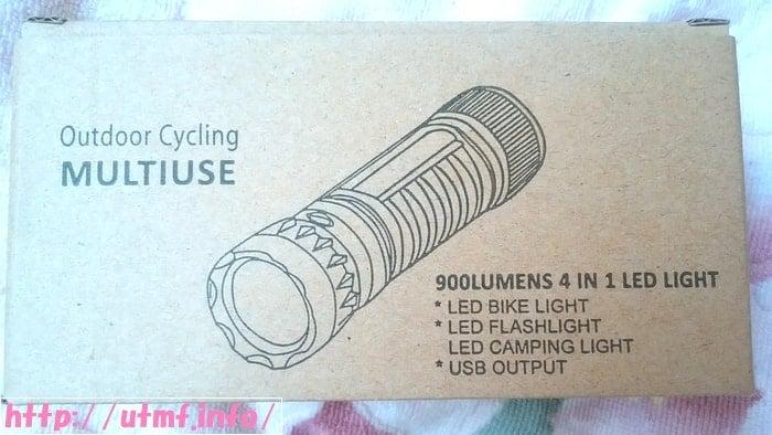 夜間走行に最適なヘッドライトを発見!スマートフォンにも充電可能。