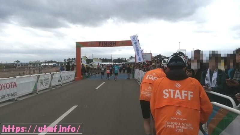 宮城復興マラソンでボランティア!ロードバイクで大会コース走行。
