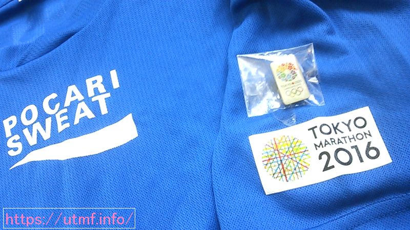 東京マラソン・ポカリスエットランナーTシャツ。
