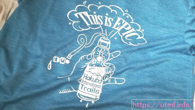 白馬国際トレイルランの参加賞Tシャツ