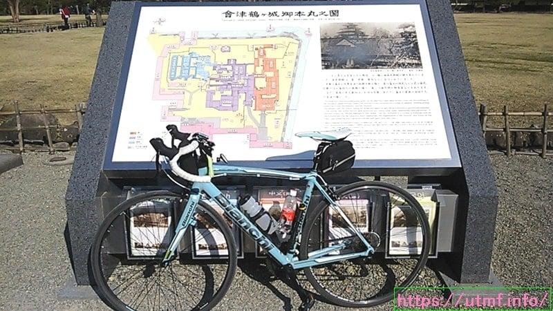 ビアンキのロードバイク、ビアニローネ7で会津若松城(鶴ケ城)観光。