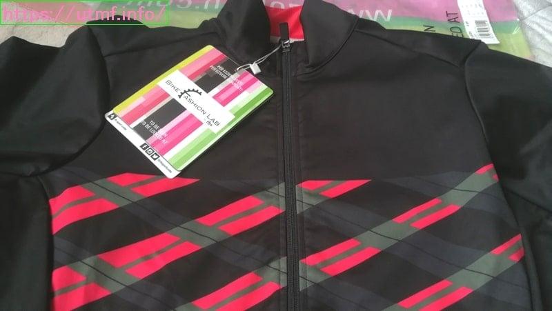 rh+アールエイチプラスの最高級サイクルジャケット購入!3着で9万円?