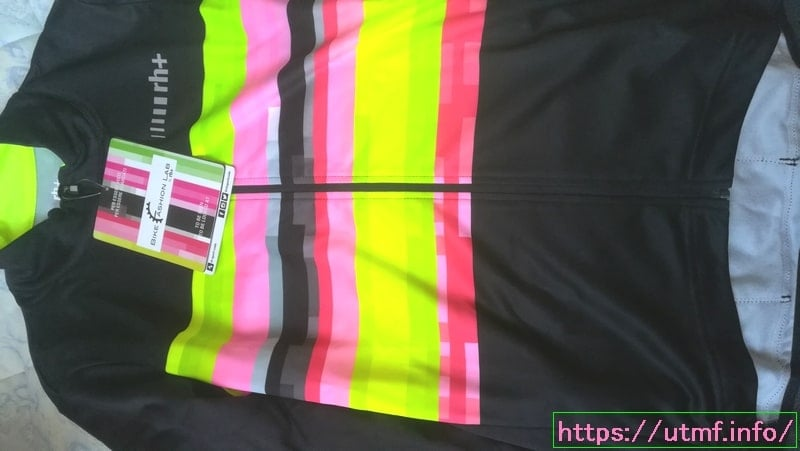 RH Plus Cycle Jersey