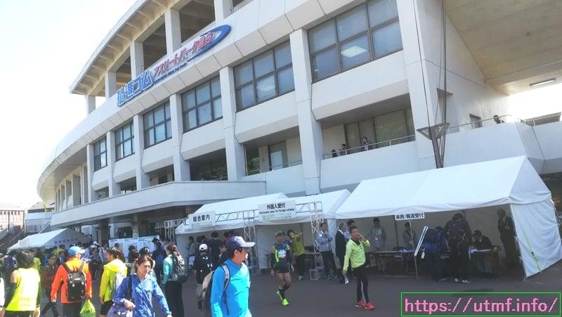 仙台国際ハーフマラソン(弘進ゴムアスリートパーク仙台と楽天生命パーク宮城)