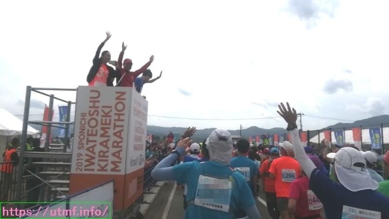 岩手奥州きらめきマラソン結果!フラットコースでサブ4.5達成?