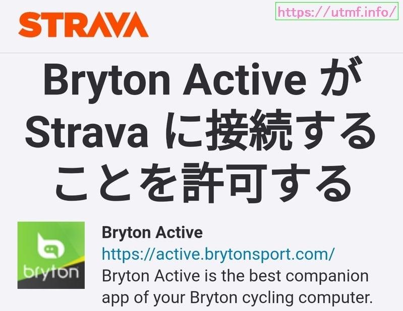 BRYTON RIDER 450T