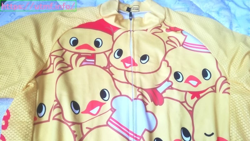 Chicken Ramen Cycle Jersey