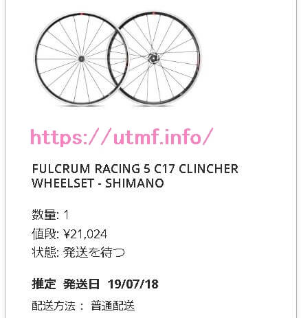 PBK Fulcrum Racing5 C17 Wheel (6)