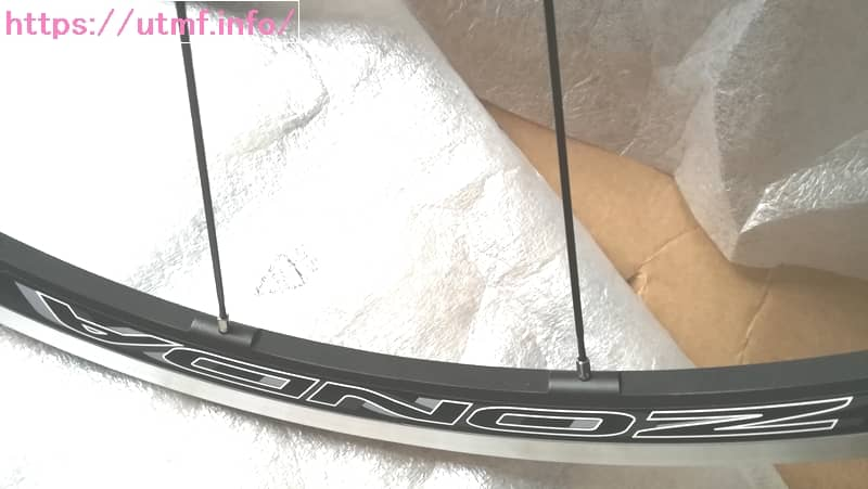 Campagnolo Zonda C17 Wheel set