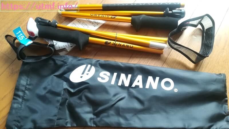 SINANO13.6 Pro