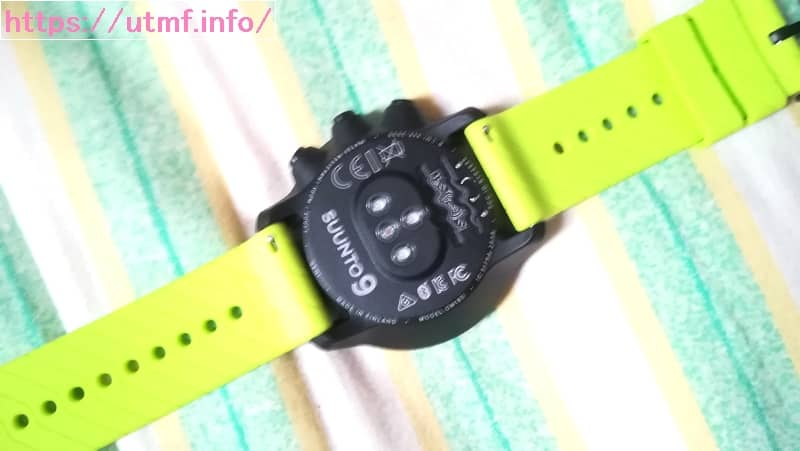 SUUNTO9 baro gps watch