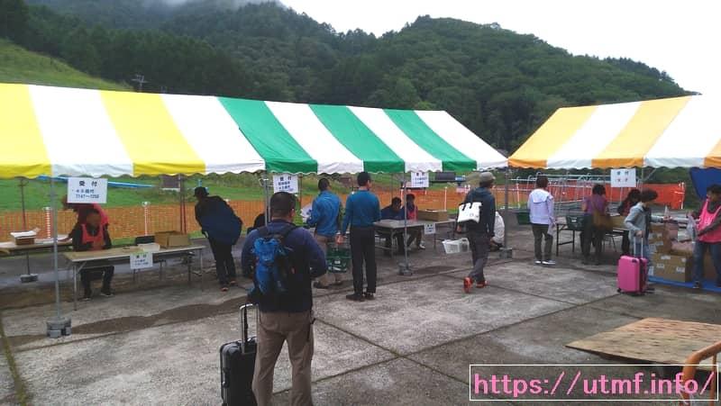 上州武尊山スカイビュートレイル前日受付!星野緑の競技説明会に参加。