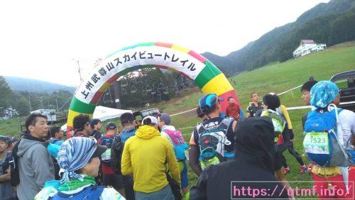 The 6th JYOSYU HOTAKASAN Sky View Trail