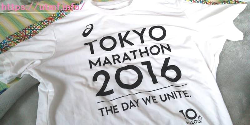 東京マラソン参加賞Tシャツ